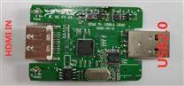 HDMI 转USB2.0方案支持4K30输入分辨率