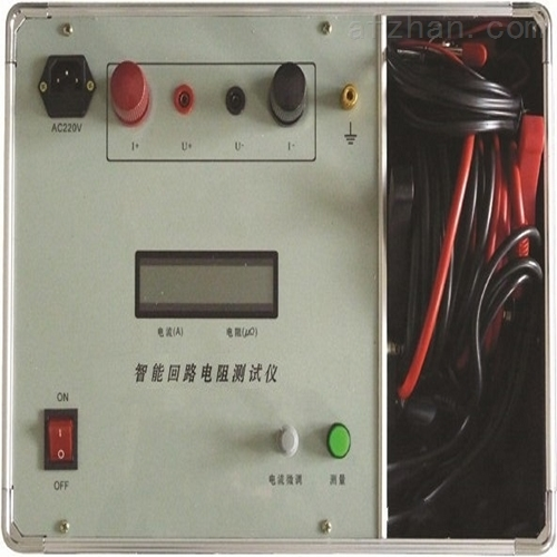 智能回路电阻测试仪品质保证