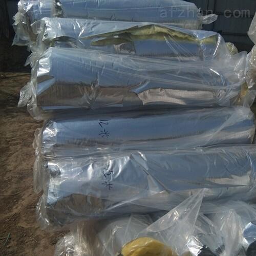供应河北离心保温毡  重庆玻璃棉毡价格