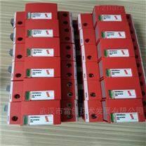 DV M TNS 255 FM德国DEHN浪涌保护器遥信