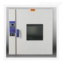 M396998电热恒温干燥箱       型号:ZXYD/KH-75AS