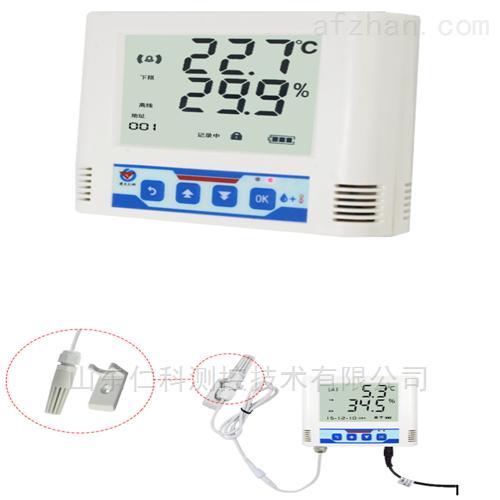 485型温湿度传感记录仪内置电池