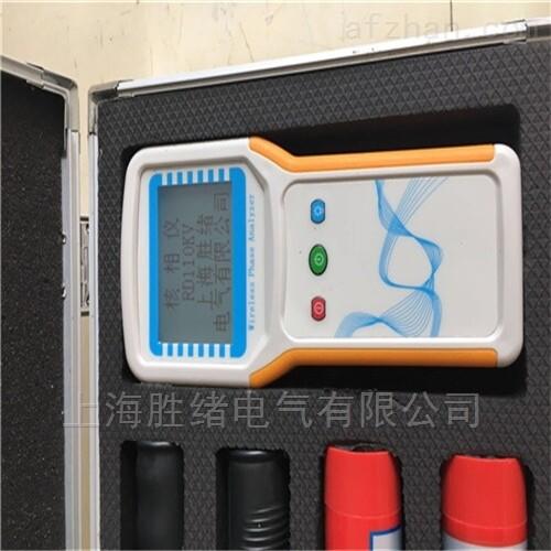 高压核相仪