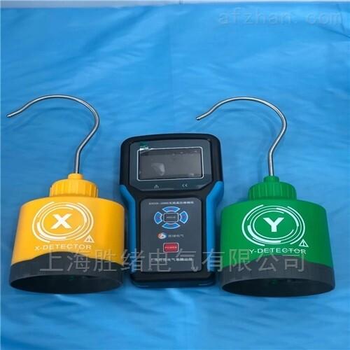 上海无线高压核相仪