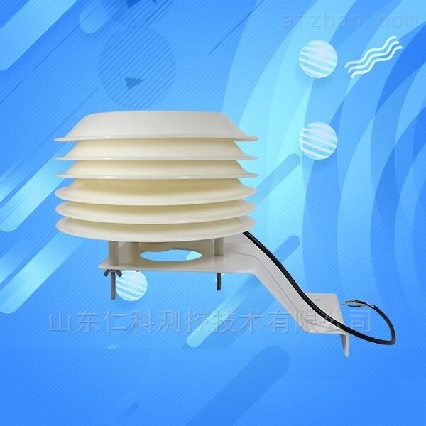 pm2.5PM10变送器 空气质量传感器