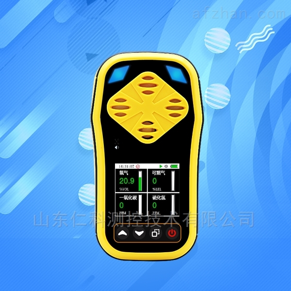 四合一气体检测氧气氨CO硫化氢气体传感器