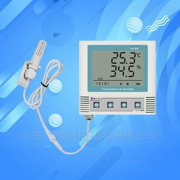 建大仁科温湿度记录仪USB