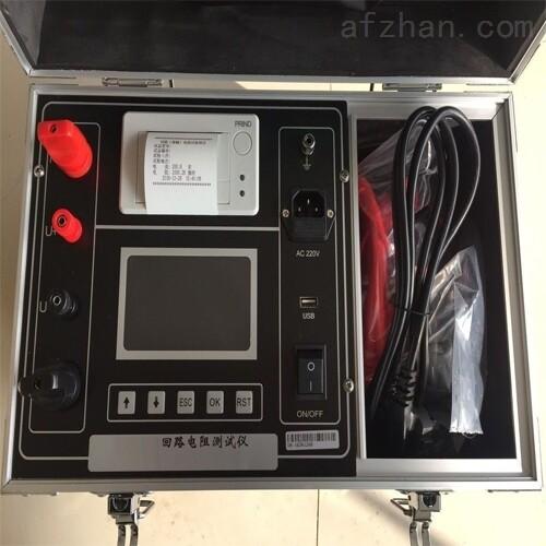 现货智能回路电阻测试仪成熟品质