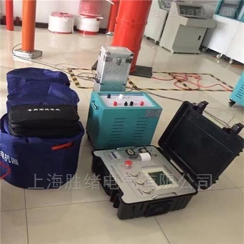 变频串联谐振耐压试验装置制造厂家