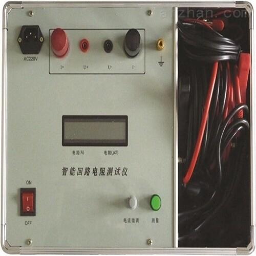 智能回路电阻测试仪原厂制造