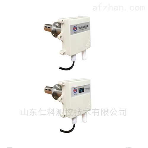 管道式二氧化碳变送器模拟量型