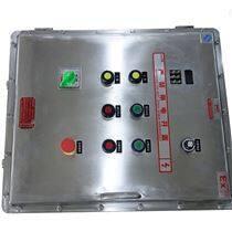 地下管廊IIC级隔爆型防爆照明配电箱检修箱