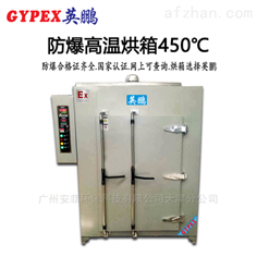 锦州防爆干燥箱,化学防爆烘箱BYP系列