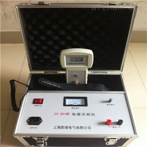 SX-高效率电缆故障识别仪