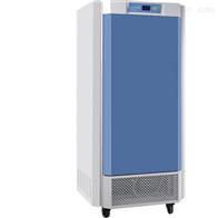 光照培養試驗箱MGC-1500HP-2