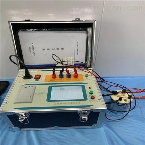 SXDW-5A大型地网接地电阻测试仪