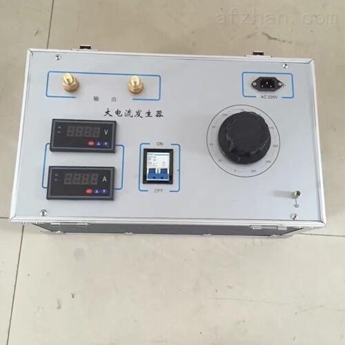 出售全新数显大电流发生器正品低价