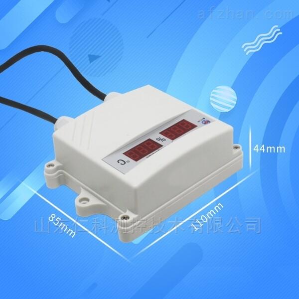 高精度数码管温湿度传感器