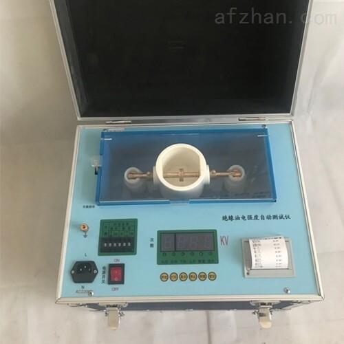 高性能绝缘油介电强度测试仪