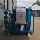 高标准高效真空滤油机性能可靠