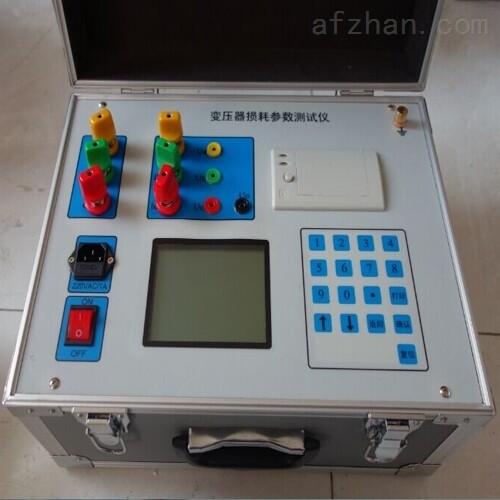 变压器损耗参数测试仪参数销售
