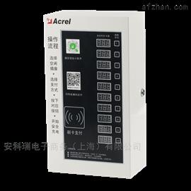 ACX10A-YHN壁挂式充电桩