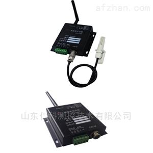 建大仁科WIFI型温湿度变送器