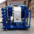 多功能高效真空滤油机专业生产