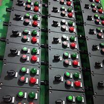 2灯2钮带转换开关防爆防腐控制箱