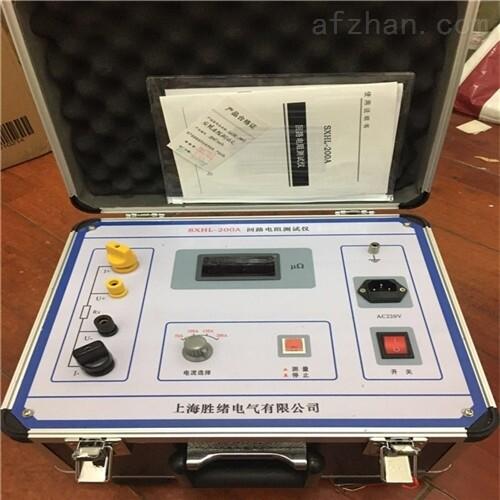 回路电阻测试仪/四级承装资质申办