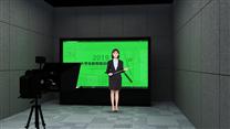 微课慕课电子互动绿箱 触屏电子教学一体机
