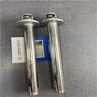 HRY2护套式电加热器