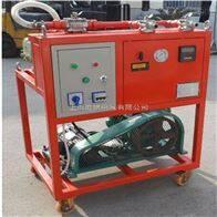 SF6气体抽真空充气装置/回收车