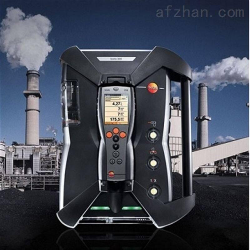 德國德圖Testo340 便攜式煙氣分析儀