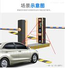 中山停车场系统