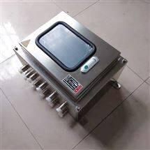 萃取设备不锈钢防水防尘防腐配电箱