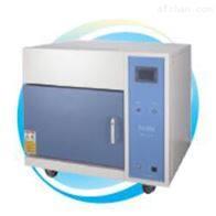 可程式箱式电阻炉SX2-4-13NP