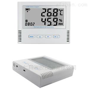 建大仁科USB型温湿度记录仪传感器
