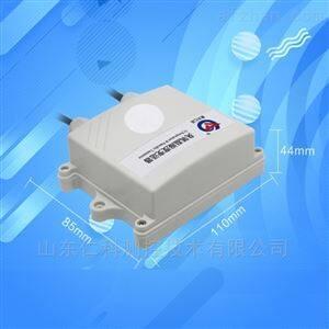 O3浓度臭氧气体变送器空气检测485