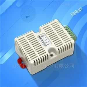 RS485型导轨式传感器温湿度变送器