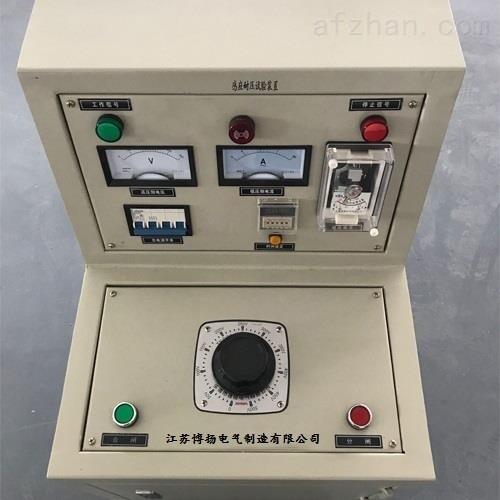 现货感应耐压试验装置出厂
