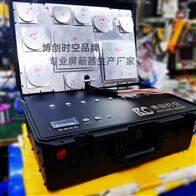 BCSK-D-G-8型160瓦定向大功率手机信号屏蔽器