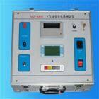 变压器油损耗测试仪