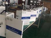 镇江市扬尘在线监测系统设备环保认证品牌