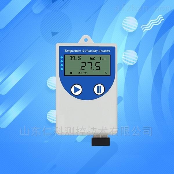 仁科USB温湿度传感器