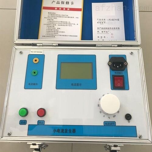 高精度小电流发生器价格