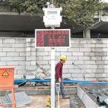 CCEP认证工地扬尘监测系统