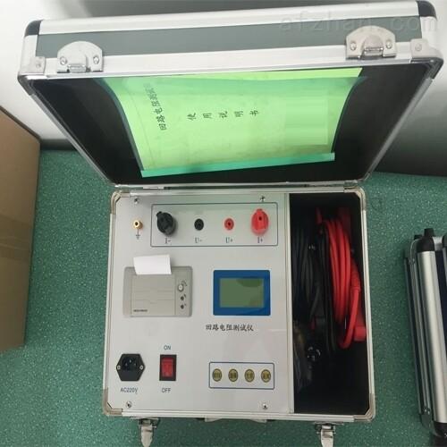 出售全新智能回路电阻测试仪现货