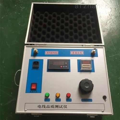 供应数显大电流发生器生产商