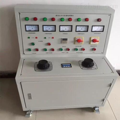 高稳定开关柜通电试验台方便实用
